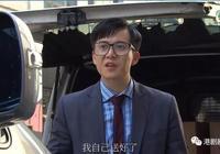 TVB《愛回家》人氣角色突然被飛 原因或因這件事得罪了高層