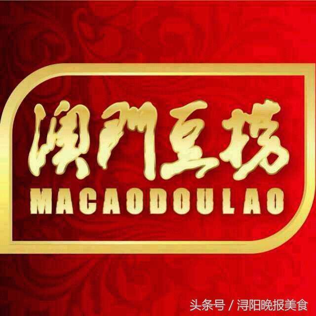 """""""2016年度中國餐飲業十大品牌""""出爐,找找看,九江有哪些?"""