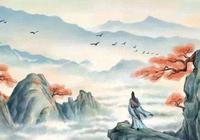 李白最知名的七絕詩,連用誇張和比喻,將恢宏氣勢寫得淋漓盡致!