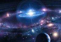 從靜態宇宙到動態宇宙再到宇宙大爆炸,人類越來越接近宇宙真諦!