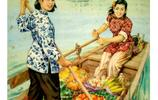 毛主席時代經典年畫,好好學習,天天向上