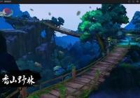 全新MMOARPG手遊大作。《劍網3:指尖江湖》即將開測