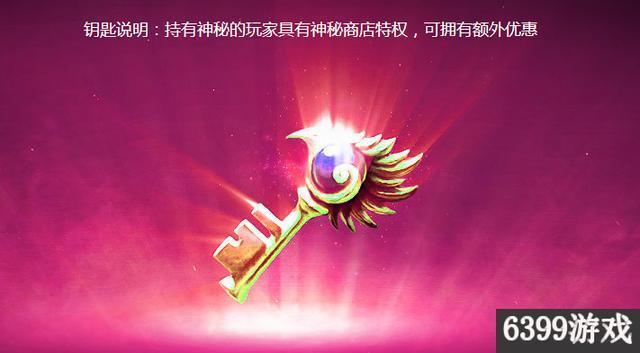 LOL阿卡麗的神祕鑰匙怎麼查 LOL阿卡麗的神祕鑰匙是什麼