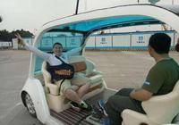 國內機場首輛無人駕駛車在白雲機場試運行