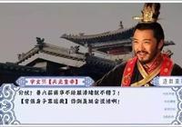 結束中國四百年分裂最大功臣,竟是位個性柔順、與世無爭的弱女子