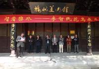 李智民花鳥畫展在揚州隆重舉行