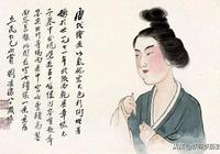 唐朝著名的女詩人:薛濤、魚玄機和李冶,悲慘的下場