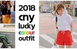 2018農曆新年12生肖的幸運顏色!快記下來然後可以開始買新年衣了