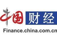 *ST新都被中國證監會立案調查 因涉嫌違反證券法律法規