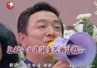 林志玲為何一直未嫁,原來是在等他