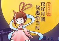沒有中文我不玩!杉果國慶促銷中文遊戲推薦