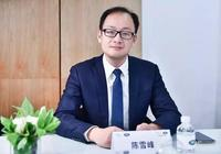 陳雪峰:奇瑞捷豹路虎聆聽中國之聲,是穿越低迷車市的第一法則