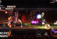 《魂鬥羅歸來》搶佔制高點,龜殼防禦輕鬆秒殺對手!