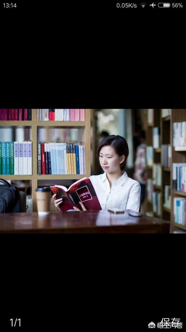 關於閱讀,最優先考慮的一件或兩件事是什麼?