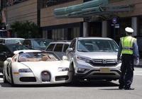 本田CR-V誤撞布加迪,至於原因說出來都讓人想笑