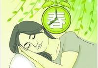 經常感覺睏倦、疲乏?中醫提醒:5個穴位每天按,緩解春困精神好