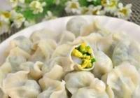 非洲人終於開始吃中國餃子了,看到成品後,網友:再餓也不會吃的