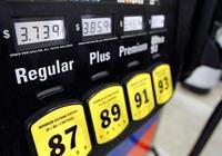 大部分車加95號汽油是浪費,美國權威媒體有共識