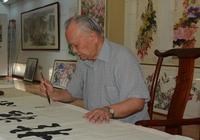 第一代中書協會員趙玉亭的字帖什麼樣?
