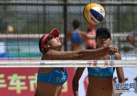 沙灘排球——2017年全國沙灘排球巡迴賽(吳忠站)開賽