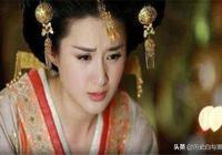皇后生了女兒,皇帝問:二月出生的?皇后點頭,皇帝:扔了吧