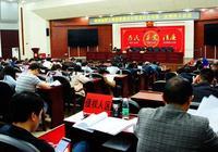 湘潭路橋公司第一次債權人會議在湘潭中院成功召開