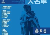 武磊+達德爾入選西班牙人歐聯杯附加賽名單!武磊首發踢得好還是替補踢得好?