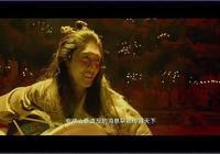 """為什麼安祿山見到手無縛雞之力的李林甫會怕到""""汗流浹背""""?"""