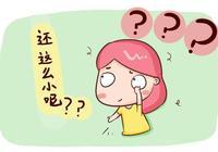 三月認母,寶寶三個月開始能辨認出媽媽的三個表現,有的偷著樂吧