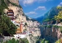 佛教旅行指南:國家5A級景區中的20個佛教景點