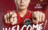 河南建業足球俱樂部官方宣佈:胡睿寶租借加盟球隊
