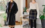 搭配'和尚色'秋冬這三種必備顏色混搭,怎麼穿都好看!