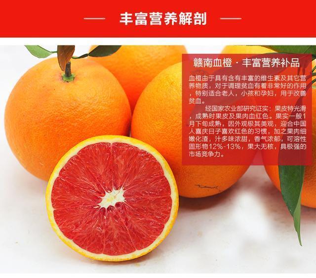 橙子、橙皮對身體的好處