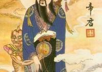 金闕帝君純陽子傳世《百字碑》內丹修煉的整個過程、內景、效驗等