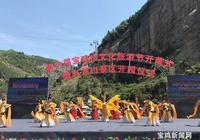 寶雞:第六屆文化旅遊節再造寶雞新名片