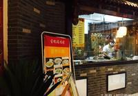 在北京吃南京小吃~