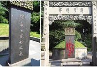 武松墓裡面埋的是真的武松嗎?
