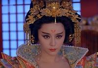 被武則天殺害的外甥女,魏國夫人賀蘭氏,實在是可憐可悲
