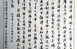 商順文、陳旭科、陸志、張曉華、張海斌、李龍硬筆書法作品