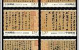 中國郵政發行的2010編年郵票二