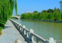 運河是如何穿過徒駭河馬頰河的
