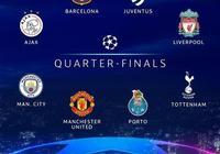 歐冠八強對陣:巴薩VS曼聯,尤文VS阿賈克斯,利物浦喜提大禮包?