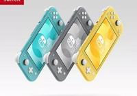 重返遊戲:任天堂Switch家族添新丁,NS Lite輕便版機型公佈
