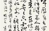 葉選寧手跡,葉劍英次子,88年授少將軍銜,擔任公司董事長