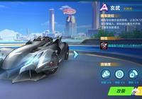 QQ飛車手遊當玄武遇上龍龜會發生什麼?撞牆氮氣接近全保留,是不是太bug了?