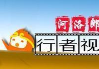 杭州到萊州怎麼走?