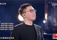 陳奕迅這樣的老師