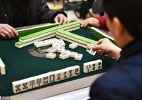 打麻 將時記 住這3張牌不出,不然牌運變差,打什麼輸什麼