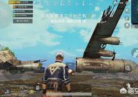 """刺激戰場:出生島為什麼會有飛機殘骸,這會不會與""""跳傘降落""""的方式有關?"""
