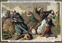 民族主義之殤:百年前的亞美尼亞慘劇